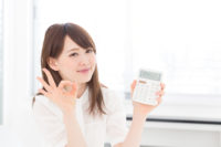 Fotolia 90149011 Subscription Monthly M e1490077689658 - Belle Mariageが選ばれる5つの理由