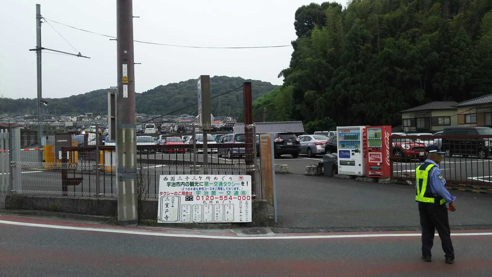 三室戸寺 駐車場