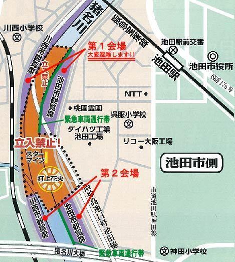 hanabiichizu - 8/19は猪名川花火大会 関西では今年最後ですよ。