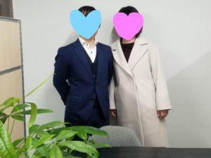 成婚2020.1.25 300x224 - ご成婚報告2020.1月