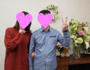 Inked森&実香 LI 300x233 - ご成婚&真剣交際のご報告令和2年2月